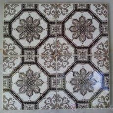 Antigüedades: CUATRO AZULEJOS SIGLO XIX REAL FABRICA PICKMAN - LA CARTUJA SEVILLA. Lote 37875698