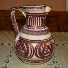 Antigüedades: CERÁMICA DE MANISES-REFLEJOS- FINALES SIGLO XIX, PPS SIGLO XX. Lote 37882588