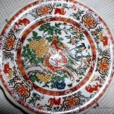 Antigüedades: ANTIGUO PLATO DE PORCELANA PINTADO A MANO (SELLO ROJO CHINO). Lote 37970960