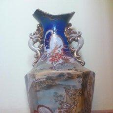 Antigüedades: IMPRESIONANTE JARRON EN CERAMICA JAPONESA SATSUMA ( POSIBLEMENTE DEL SIGLO XVIII ) SELLADO. Lote 38040905
