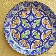 Antigüedades: GRAN PLATO DE MANISES - FDO PASCUAL ZORRILLA. Lote 38051760