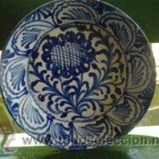 Antigüedades: ANTIGUA FUENTE DE FAJALAUZA, PINTADA A MANO. Lote 38097187