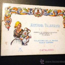 Antigüedades: ARTESANIA TALAVERANA CATALOGO 1968. Lote 38192528