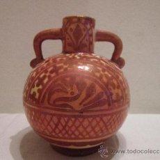 Antigüedades: JARRONCITO EN CERÁMICA DE REFLEJOS METÁLICOS - MANISES - FINALES DEL SIGLO XIX. Lote 38177091