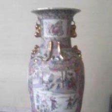 Antigüedades: ANTIGUO JARRÓN CHINO DE LA DINASTÍA TUNG CHIH - PERIODO CHING (1862-1875) A.D.CON CERTIFICADO ,REPRO. Lote 38341684