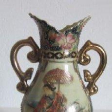 Antigüedades: JARRON SATSUMA. Lote 38404592