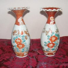 Antigüedades: PAREJA DE JARRONES JAPONESES. Lote 38538603