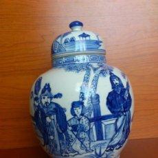 Antigüedades: TIBOR ANTIGUO JAPONES EN PORCELANA, HECHO Y DECORADO A MANO ( POSIBLEMENTE DEL SIGLO XVIII ). Lote 38579102