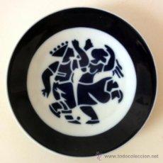 Antigüedades: PLATO SARGADELOS. Lote 38607740