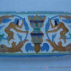 Antigüedades: AZULEJO RAMOS REJANO SIGLO XIX. Lote 53534828