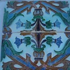 Antigüedades: PAREJA DE AZULEJOS RAMOS REJANO SIGLO XIX. Lote 52011600