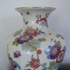 Antigüedades - JARRON ROSENTHAL THOMAS DE PORCELANA ALEMANA - 38714954