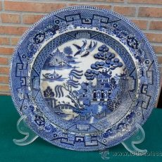 Antigüedades: PLATO DE PORCELANA ORIENTAL. Lote 161199526