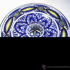 Antiquitäten - PLATO CERAMICA - 39083020
