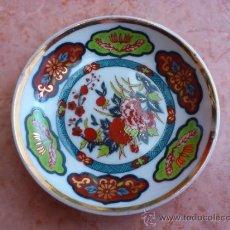 Antigüedades: PLATITO EN PORCELANA CHINA ( FINE CHINA ). Lote 39139913