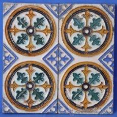 Antigüedades: AZULEJOS DE CUENCA O ARISTAS.. Lote 39209683