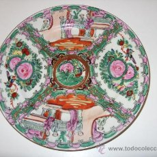 Antigüedades: PRECIOSO PLATO DECORATIVO DE MACAO PARA COLECCIONISTAS. Lote 39160685