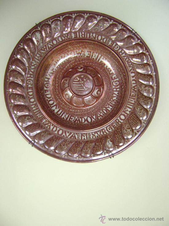 EXTRAORDINARIO PLATO DE REFLEJO METALICO. MANISES.FABRICA LA CERAMO.50 CTMS DE DIAMETRO (Antigüedades - Porcelanas y Cerámicas - Manises)