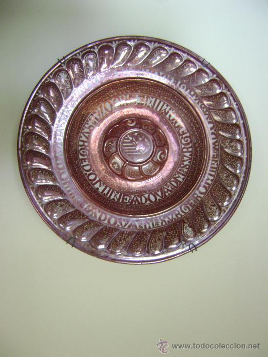 Antigüedades: EXTRAORDINARIO PLATO DE REFLEJO METALICO. MANISES.FABRICA LA CERAMO.50 CTMS DE DIAMETRO - Foto 6 - 39178491