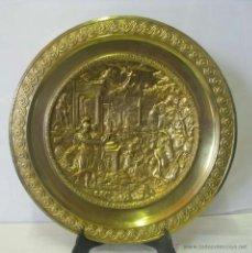 Antigüedades: PLATO EN BRONCE 38 CM DIAMETRO. Lote 39298808