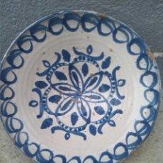 Antigüedades: ANTIIGUA E IMPRESIONANTE FUENTE DE FAJALAUZA PINTADA A MANO. Lote 39360611