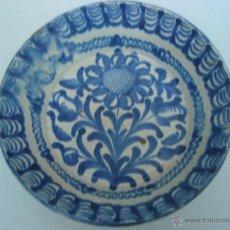 Antigüedades: BONITA FUENTE EN CERAMICA DE FAJALAUZA (GRANADA). Lote 39394886