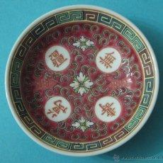 Antigüedades: CUENCO. MARCA EN BASE MADE IN CHINA -13-. DIÁMETRO 10 CM. Lote 39472511