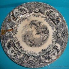 Antigüedades: PLATO PICKMAN Y CIA. 18.5CM.. Lote 39495417