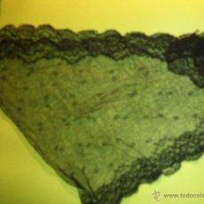 Antigüedades: ANTIGUA MANTILLA. Lote 45474351