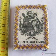 Antigüedades: ESCAPULARIO DE SAN JOSÉ.GRABADO SOBRE TELA.. Lote 39724197
