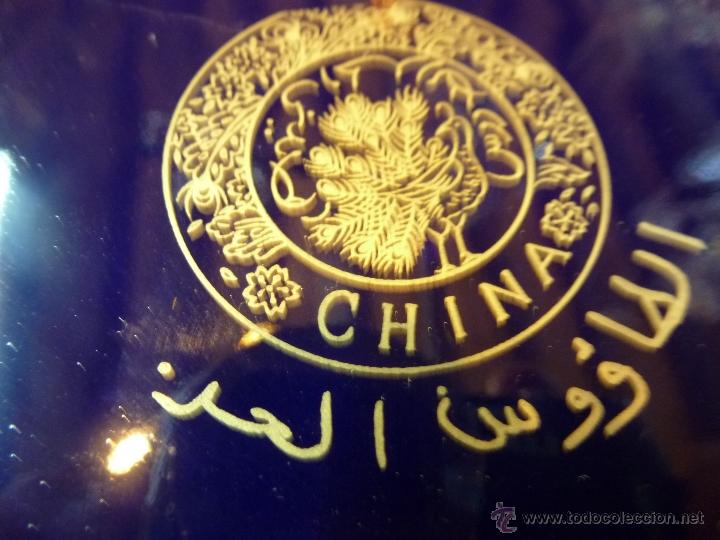 Antigüedades: plato chino - Foto 2 - 47949335