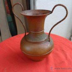 Antigüedades: FLORERO ESPAÑOL DE COBRE AÑOS 50. Lote 39627085
