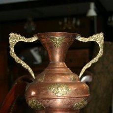 Antigüedades: FLORERO EN COBRE REF.5558. Lote 39662304