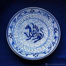 Antigüedades: PLATO DE COLGAR. Lote 39673099