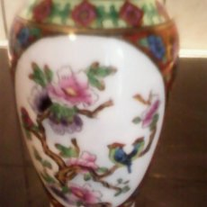 Antigüedades: PRECIOSA JARRA DE PORCELANA ,CHINA PINTADA A MANO. Lote 39681350