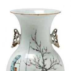 Antigüedades: JARRON PORCELANA CHINA SIGLO XX. Lote 39695180