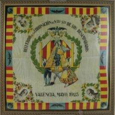 Antigüedades: K1-008.PAÑUELO EN SEDA. RECUERDO DE LA CORONACION DE NTRA. SRA. DE LOS DESAMPARADOS. VALENCIA 1923.. Lote 39735017