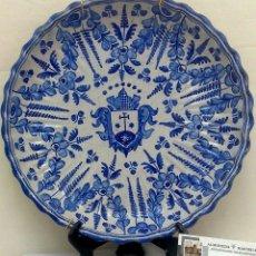 Antigüedades: SIGLO XIX-XX. PLATO LIMOSNERO, ORDEN RELIGIOSA. CERÁMICA DE TALAVERA, NIVEIRO.. Lote 29829463