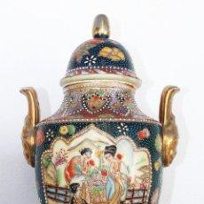 Antigüedades - PRECIOSO ANTIGUO TIBOR SATSUMA JAPON DECORADO A MANO - 39824920