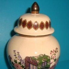 Antigüedades: JARRON - TIBOR - BOTE DE PORCELANA SATSUMA JAPÓN 11CM. DE ALTO. Lote 39966464
