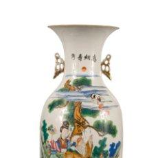 Antigüedades: JARRON CHINO SIGLO XIX-XX. Lote 40021531