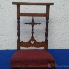 Antigüedades: ANTIGUO RECLINATORIO . Lote 40071396