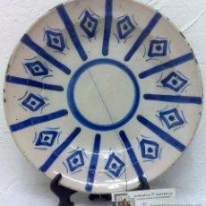 Antigüedades: SIGLO XIX- XX BONITO PLATO EN CERÁMICA.. Lote 29842024