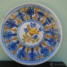 Antigüedades: PLATO FUENTE ANTIGUO -S. XIX- EN CERÁMICA DE MANISES. DIÁMETRO.- 31.5 CMS.. Lote 40170526