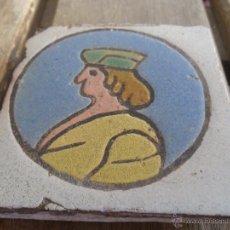 Antigüedades: AZULEJO OLAMBRILLAS ANTIGUAS TRIANA SEVILLA. Lote 40182336