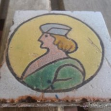 Antigüedades: AZULEJO OLAMBRILLAS ANTIGUAS TRIANA SEVILLA. Lote 40183758