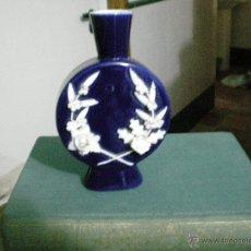 Antigüedades: ANTIGUO PERFUMERO PORCELANA CHINA. Lote 40194988