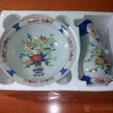 Antigüedades: PALANGANA Y JARRA. Lote 40270988