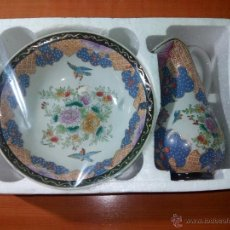 Antigüedades: PALANGANA Y JARRA. Lote 40271000