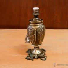 Antigüedades: LAMPARA MESA MODERNISTA. Lote 40282003